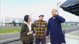 『おもてなしグルメ旅 北海道タカトシ編』第4話の場面カット