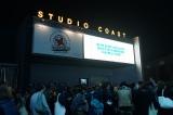 ロックユニット・BOOM BOOM SATELLITESのボーカル川島道行さんの「お別れ会」の様子