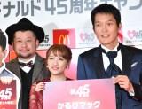 (左から)ケンドーコバヤシ、高橋みなみ、千原ジュニア (C)ORICON NewS inc.