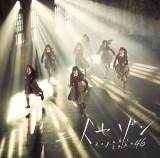 欅坂46の3rdシングル「二人セゾン」通常盤