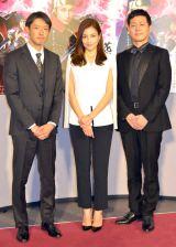 (左から)筒井道隆、黒木メイサ、宅間孝行 (C)ORICON NewS inc.
