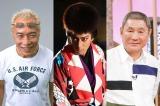 本社移転記念、テレビ東京系金曜夜の3番組の合体4時間スペシャル11月25日放送(C)テレビ東京