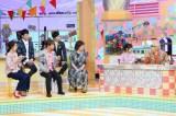 11月25日放送、『ニッポンのミカタ!ロケ�@『所さんのそこんトコロ!&海老蔵 石川五右衛門&たけしのニッポンのミカタ! 超合体4時間スペシャル』午後10時台より。『そこんトコロ!』のスタジオにて(C)テレビ東京系
