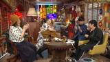 19日、26日に放送されるフジテレビ系『久保みねヒャダこじらせナイト』にChara、千葉雄大がゲスト出演(C)フジテレビ