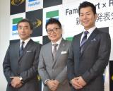(左から)ファミリーマート代表取締役社長の澤田貴司氏、生島ヒロシ、RIZAPグループ代表取締役社長の瀬戸健氏 (C)ORICON NewS inc.