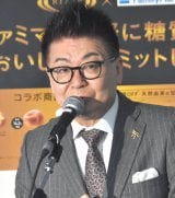 『FamilyMart ×RIZAP 新商品発表会』に出席した生島ヒロシ (C)ORICON NewS inc.