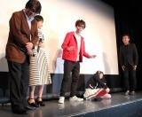 映画『ホラーの天使』舞台挨拶の模様 (C)ORICON NewS inc.