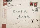 ニューシングル「君への手紙」(11月23日発売)