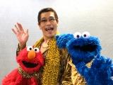 エルモ&クッキーモンスターとコラボしたピコ太郎