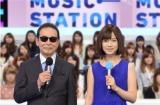 テレビ朝日系『ミュージックステーション』MCのタモリと弘中綾香アナウンサー(C)テレビ朝日