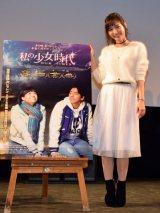 映画『私の少女時代 OUR TIMES』は11月26日公開 (C)ORICON NewS inc.