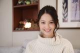 日本テレビ系連続ドラマ『ラストコップ』第8話先行動画より(C)日本テレビ