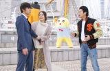 日本テレビ系連続ドラマ『ラストコップ』第8話予告カット (C)日本テレビ