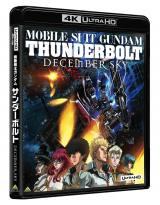 ガンダムシリーズ初の4K ULTRA HD Blu-ray商品となる『機動戦士ガンダム サンダーボルトDECEMBER SKY』は12月26日発売。