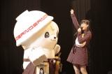 福士奈央=『みんなが主役!SKE48 59人のソロコンサート〜未来のセンターは誰だ?〜』初日昼公演より(C)AKS