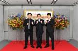 テレビ朝日の大みそかは3年連続、『くりぃむVS林修! 年越しクイズサバイバー2016』(C)テレビ朝日