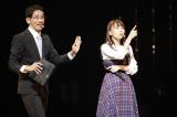 野間口徹とともにコントを披露したSKE48大場美奈(C)AKS