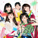 AKB48の46thシングル「ハイテンション」初回限定盤Type-B