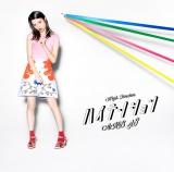 AKB48の46thシングル「ハイテンション」通常盤Type-A