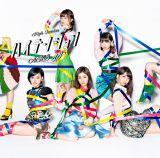 AKB48の46thシングル「ハイテンション」通常盤Type-C