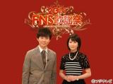 年末恒例のフジテレビ系音楽特番『FNS歌謡祭』が12月7日、14日に2週連続で放送 司会は(左から)渡部建、森高千里