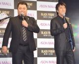 ブラックマヨネーズ(左から)小杉竜一、吉田敬 (C)ORICON NewS inc.