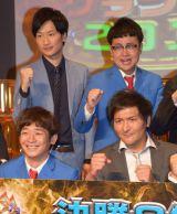 『M-1グランプリ2016』決勝進出を決めた銀シャリ(後列右、前列左) (C)ORICON NewS inc.