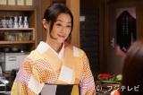 京料理の小料理屋「HIROSE」の女将・広瀬早希(大塚寧々)
