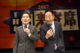 ドナルド・トランプ氏の芸人気質を指摘した中田カウス(右)
