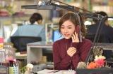 日本テレビ系連続ドラマ『地味にスゴイ!校閲ガール・河野悦子』第8話より石原さとみ (C)日本テレビ