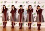 欅坂46(左から)菅井友香、渡辺梨加、平手友梨奈、渡邉理佐、守屋茜