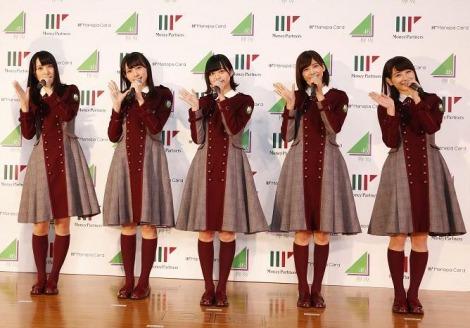 欅坂46(左から)菅井友香、渡辺梨加、平手友梨奈