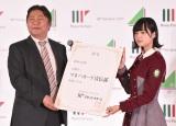 『マネパカード』宣伝部員に任命された欅坂46 (C)ORICON NewS inc.
