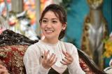 関西テレビ・フジテレビ系『#nakedEve』(毎週火曜 後11:00)にゲスト出演する大島優子 (C)関西テレビ