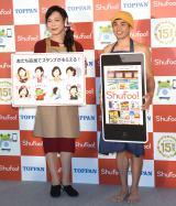 (左から)ミッツ・マングローブ、小島よしお (C)ORICON NewS inc.