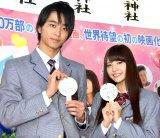 キスシーンの秘話を明かした(左から)佐藤寛太、美沙玲奈 (C)ORICON NewS inc.