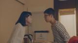 菊池亜希子と野間口徹が夫婦役で初共演 Web動画『ニクイねぇ!シアター』第2弾作品「PARTNER」より