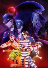 初公開となるアニメ『ナンバカ』第2期メインビジュアル (C)双又翔/comico/南波刑務所更生委員会