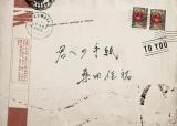 桑田佳祐ニューシングル「君への手紙」(11月23日発売)