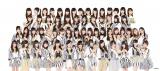 日テレ系『ベストアーティスト 2016』で48&46グループがコラボレーション(写真はNMB48)