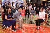 23日放送の日本テレビ系『1周回って知らない話』2時間スペシャルから(左から)川田裕美アナ、東野幸治、水卜麻美アナ (C)日本テレビ