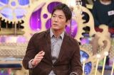 23日放送の日本テレビ系『1周回って知らない話』2時間スペシャルに登場する長嶋一茂 (C)日本テレビ