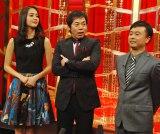 (左から)Atsuko、今田耕司、河本準一