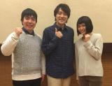 映画『バケツと僕!』に出演する(左から)徳永ゆうき、紘毅、岡本玲