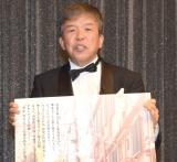 ビートたけしの名曲「浅草キッド」をカバーする (C)ORICON NewS inc.