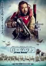 「スター・ウォーズ」最新作、『ローグ・ワン /スター・ウォーズ・ストーリー』(12月16日)ベイズ・マルバス(チアン・ウェン)(C) 2016 Lucasfilm Ltd. All Rights Reserved.