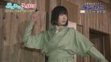 くのいちコスプレも披露(C)NHK