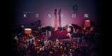 『東京カレンダー』の人気連載コラム『東京女子図鑑』を水川あさみ主演で実写ドラマ化