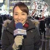 関東に降雪があった寒空の夜、街中で直球インタビューを慣行した松原江里佳リポーター (C)ORICON NewS inc.