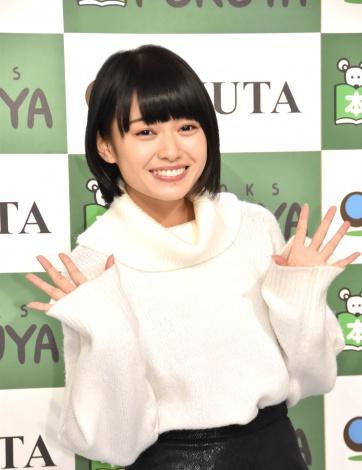 写真集『tackey, lucky, ducky!』発売記念イベントを行った滝口ひかり (C)ORICON NewS inc.